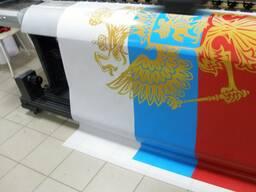 Шелк (Флаговая ткань)