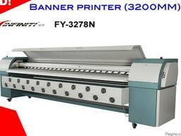 Широкоформатный принтер для печати баннеров