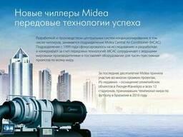 Система Чиллер-фанкойл от компании Midea