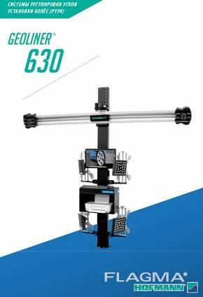 Развал схождения колес авто 3D технология - Hofmann 630