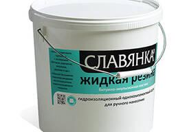СЛАВЯНКА жидкая резина однокомпонентная Битумно-эмульсионная мастика на водной основе для