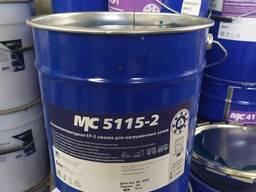 Смазка МС 5115-2 ЕР-2