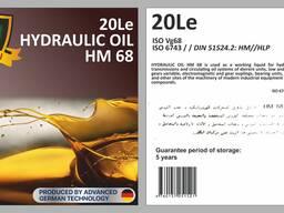 Смазочные масло всех стандартов от завода производителя - photo 7