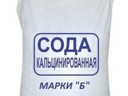 """Сода кальцинированная марка """"Б"""""""