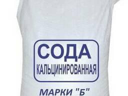 """Сода кальцинированная марка """"Б"""", ГОСТ 5100-85"""