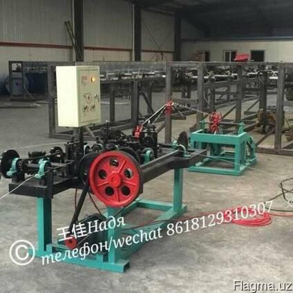 Станок для изготовления колючей проволоки в Китае