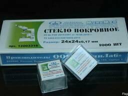 Стекла покровные для микропрепаратов