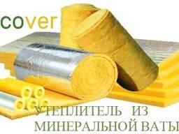 СтеклоВата ECOVER от Производителя