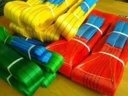 Стропы текстильные 5тн 3м