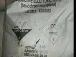 Сульфат хрома(Дубитель хромовый)