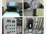 Система очистки воды (обратный осмос) - фото 3