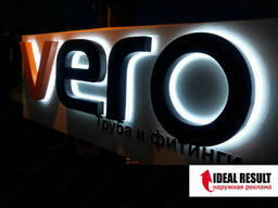 Светящийся буквы, Реклама на фасаде, Буквы объёмные