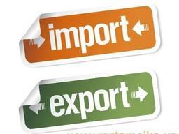 Таможенное Декларирование грузов