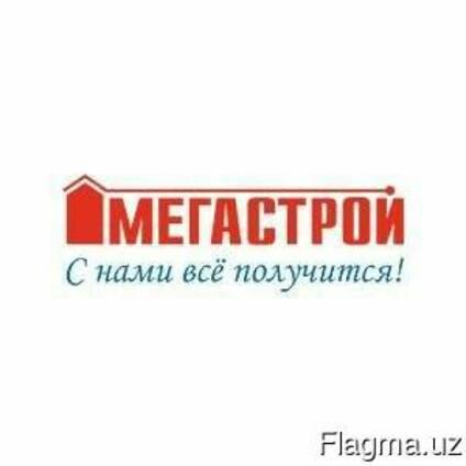 ТЭО для улучшения производительности бизнеса в Узбекистане