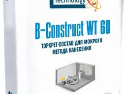 Торкрет -состав для мокрого метода нанесения B construct wt6