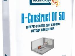 Торкрет -состав для сухого метода нанесения B construct dt50