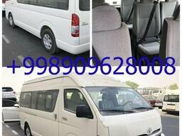 Транспортно пассажирские услуги по Узбекистану