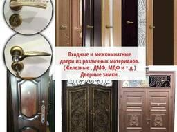Травертин, Двери
