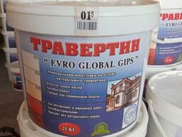 """Травертин """"Euro Global Gips"""" (1 ведро-25 kg)"""