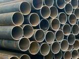Трубы стальные бесшовные от 15 мм до 1020 мм новые ! - фото 1