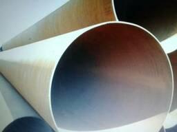 Трубы стальные бесшовные по перечислению все виды