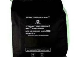 Уголь активированный 207 С кокосовый