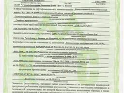 Уголь марки ГСШ, ГР, ГК