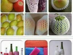 Упаковочная сетка-рукав для фруктов и бутылок