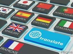 Услуги бюро переводов - фото 1