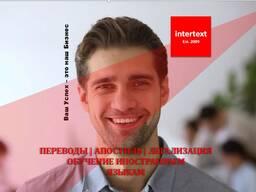 Услуги переводчиков в Ташкенте – Бюро переводов