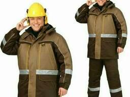 Утепленный костюм рабочий Авангард