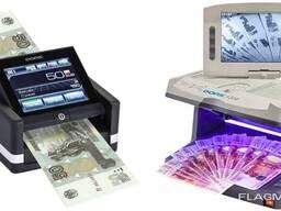 Валютный детектор
