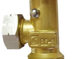 ВБ-2 (Вентиль баллона для сжиженных углеводородных газов)