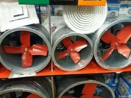 Вентиляторы промышленный