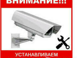 Видео наблюдение от производителя в Узбекистане
