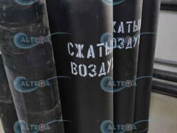 Воздух синтетический (Воздух нулевой) ТУ 2114-007-37924839-2