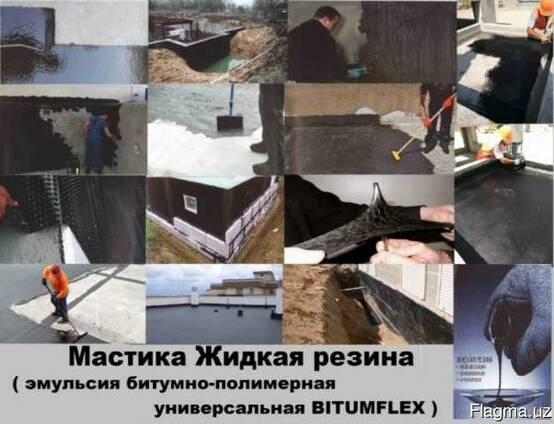 Все виды гидроизоляции бетона красители для цементных растворов