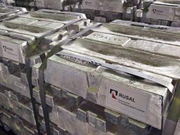 Birlamchi alyuminiy A-7 | Rossiyadan GOST alyuminiy quyma