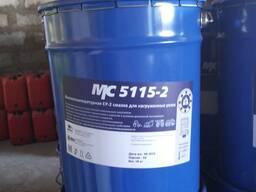 Высокотемпературная смазка EP-2 МС 5115-2 (300* градусов)
