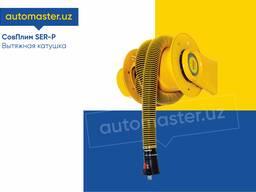 Вытяжная катушка с механическим приводом СовПлим SER-P/SP