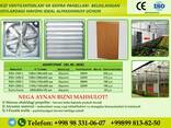 Вытяжной вентилятор для теплиц , птицеферм и молочные фермы - фото 3