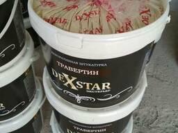 Жидкий декоротивный травертин (dexstar)