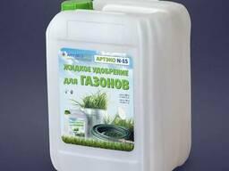 Жидкое азотное удобрение КАС, фас, АО Фаргонаазот