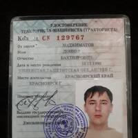 Ходжиматов Дониер Бахтиярович
